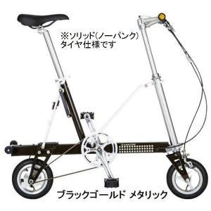 折り畳み自転車 CARRYME(キャリーミー)[ソリッド(ノ...