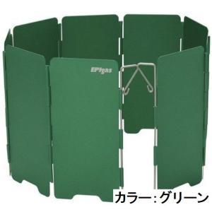 分離型ストーブ用の風防。ペグの刺さる地面に固定できます。  カラー:グリーン、オレンジ サイズ:サイ...