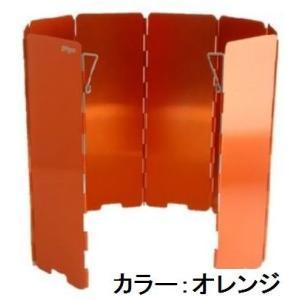直結型ストーブ用の風防。ペグの刺さる地面に固定できます。  カラー:オレンジ、グリーン サイズ:使用...
