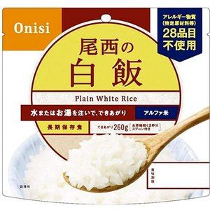 尾西食品 アルファー米(白飯)1食分 防災 非常持出袋 防災準備 アウトドア 防災グッヅ