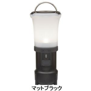 Black Diamond/ブラックダイヤモンド ランタン ボイジャー|shugakuso