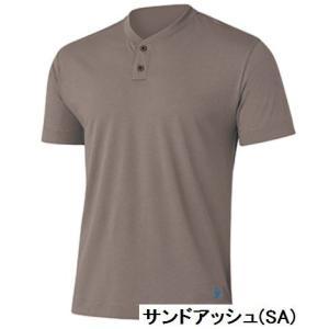 数量限定在庫限り・30%OFF!!ファイントラック FOM0203/ラミースピンクールヘンリーネック(半袖)(メンズ)|shugakuso