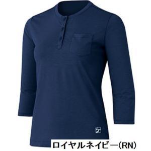 数量限定在庫限り・30%OFF!!ファイントラック FOW0203/ラミースピンクールヘンリーネック(7分袖)(女性用)|shugakuso
