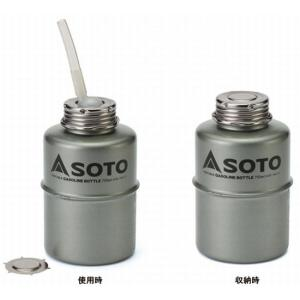 SOTOポータブルガソリンボトル750ml SOD-750-07|shugakuso