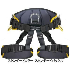 SINGING ROCK/シンギングロック ハーネス SIT WORKER(シットワーカー)3D(送料無料)|shugakuso