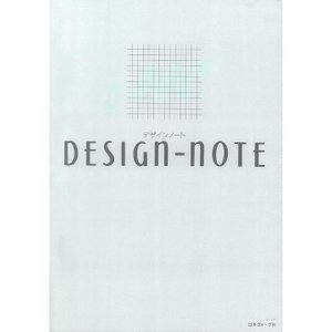 デザインノート改訂版|shugale1