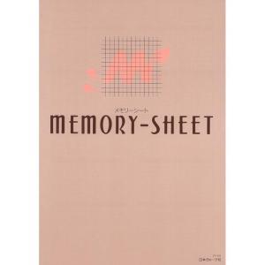 メモリーシート|shugale1