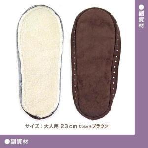 編み物 あみもの用品 副資材 編み付けソール 大人用23cm|shugale1