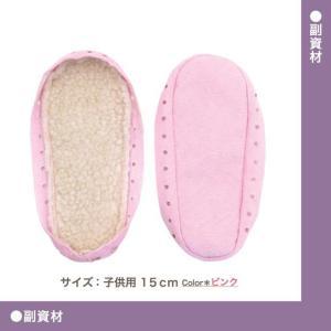 編み物 あみもの用品 副資材 編み付けソール 子ども用15cm|shugale1