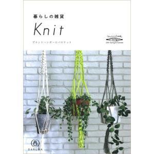 図書 ダルマ 暮らしの雑貨Knit<KN08>|shugale1