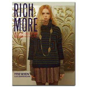 リッチモアベストアイズコレクション vol.133   図書 書籍 本