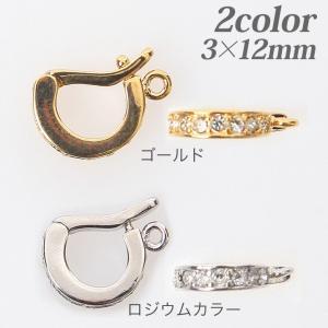 クリッカー石付 約3×12mm 1個入 | 日本製 国産 ペンダントトップ用 チャーム トップホール バチカン カットガラス|shugale1
