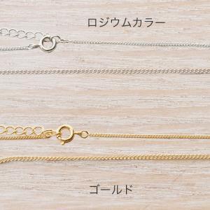 ネックレスチェーン(金具付)キヘイ1.0×1.2mm ヒキワ・アジャスター38cm | 日本製 国産 キヘイ チェーン 喜平 ネックレス セット アクセサリー|shugale1