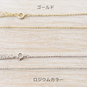 ネックレスチェーン(金具付)小判0.3×1.4×1.8mm ヒキワ・アジャスター38cm | 日本製 国産 小判 チェーン ネックレス セット アクセサリー|shugale1