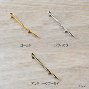 ヘアピン カン付 2個入 | 日本製 国産 ヘア アクセサリー金具 ピン カン|shugale1