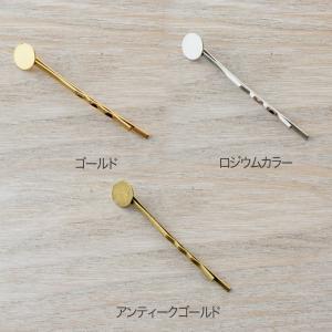 ヘアピン 丸皿付 2個入 | 日本製 国産 ヘア アクセサリー金具 ピン 皿|shugale1