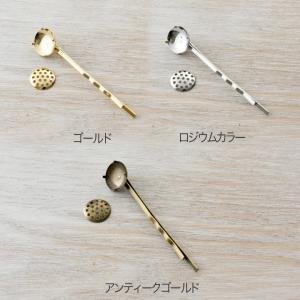 ヘアピン シャワー付 2個入 | 日本製 国産 ヘア アクセサリー金具 ピン 皿 シャワー|shugale1
