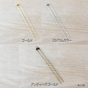 かんざし 1カン付 1個入 | 日本製 国産 ヘア アクセサリー金具 かんざし カン|shugale1