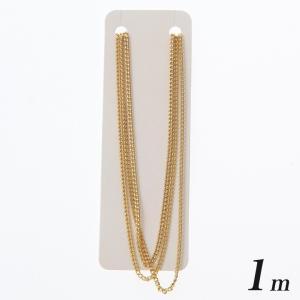 キヘイチェーン カット線径0.35mm約1.9×2.5mmゴールド 1m | 日本製 国産 キヘイ チェーン 喜平 ネックレス アクセサリー|shugale1