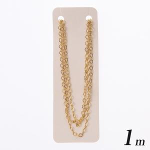 小判チェーン 線径0.3mm 2.7×3mm ゴールド 1m | 日本製 国産 小判 チェーン ネックレス デザイン アクセサリー|shugale1