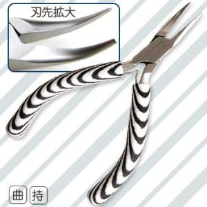 ビーズ 工具類 便利用具 ゼブラ柄 先細ベントプライヤー|shugale1
