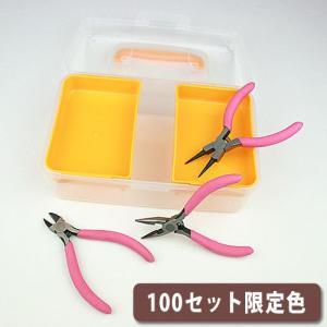 ビーズ 工具類 工具類セット ビーズ初心者ツールセット(ピンク) |shugale1