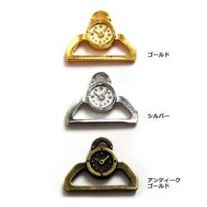 ビーズ パーツ・チャーム ステッチ金具 時計 約20.8mm G・S・AG|shugale1