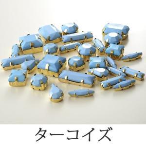 ビーズ パーツ・チャーム ビジューアソート ターコイズ|shugale1