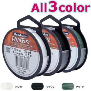 ビーズ ビーズステッチ用品 161ワイルドファイヤー 0.15mm/18m|WildFire|アメリカ製|耐久性|shugale1