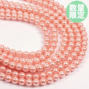 ビーズ 国産樹脂パールミックス2 ピンク系|ビーズ パーツ 樹脂パール ミックス 国産|shugale1