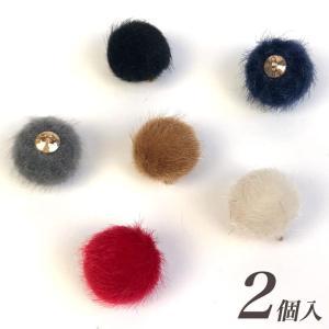 フェイク ファーボール 約15mm G 2ヶ | ビーズ パーツ チャーム フェークファー カラーボール チャームボール ボンボン ハンドメイド 手作り|shugale1