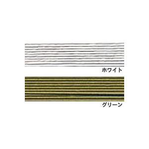 フラワー 地巻ワイヤー ホワイト/グリーン #22 長さ72cm 50本入   ハンドメイド 手芸 トーカイの画像