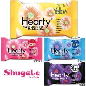 軽量粘土 ハーティシリーズ ハーティカラーピグメント パジコ 期間限定SALE  shugale1