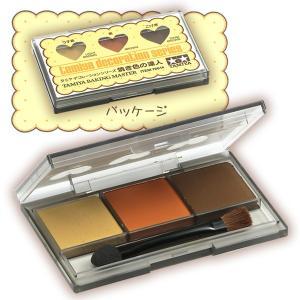 粘土 用具 タミヤ デコレーションシリーズ 焼き色の達人 うす茶/茶/こげ茶|shugale1
