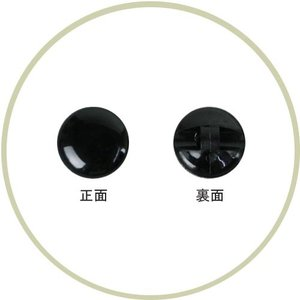 人形作り用資材 目玉ボタン マーブル | ハンドメイド 手芸 トーカイ|shugale1