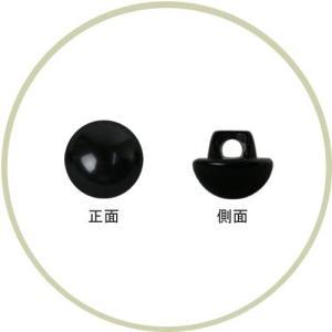 人形作り用資材 目玉ボタン 半丸 | ハンドメイド 手芸 トーカイ|shugale1