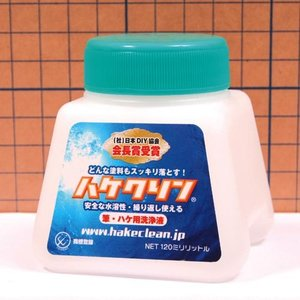 粘土 用具 UV樹脂 その他関連商品 ハケクリン 120mlボトル|shugale1