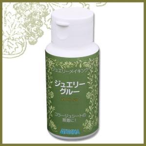 アシーナ ジュエリーグルー 2oz | コラージュシート 接着剤 ハンドメイド アクセサリー|shugale1
