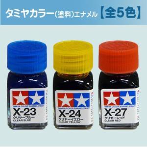 粘土 用具 タミヤ デコレーションシリーズ タミヤカラー 塗料 エナメル|shugale1