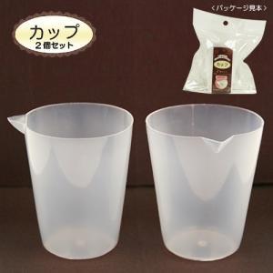 粘土 用具 型取り・注型材料 計量カップ | ハンドメイド 手芸 トーカイ|shugale1