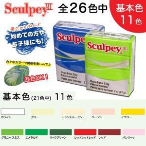 【 内容量(約) 】 2oz(56g) 【 発売元 】 アシーナ P3908  焼くとかたまる粘土で...