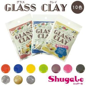 粘土 樹脂粘土 グラスクレイ|ハンドメイド|雑貨|立体造形|接着剤がいらない|