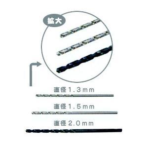 銀粘土 用具 ドリル刃1.3mm|shugale1