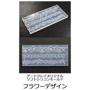 銀粘土 型取り・型押し用具 モールド リングモールド フラワーデザイン|shugale1