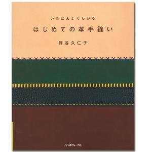 【 出版社 】 日本ヴォーグ社 【 ページ数 】 96ページ 【 サイズ 】 26×21×厚さ1.5...