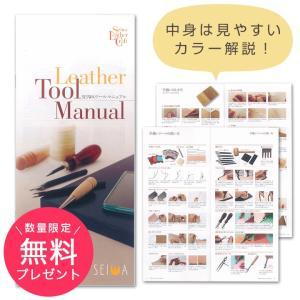 ★数量限定★ SEIWA ツールマニュアル  【 ページ数 】 15ページ 【 サイズ 】 24×1...