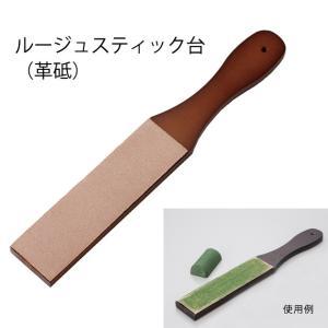 台に青棒をすり込み、スェーベルカッターや革包丁の刃先を整えるのに使用します。  【 発売元 】 協進...