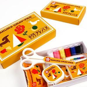 裁縫セット サクラクレパス ソーイングセット SCS-001 6点セット|小学生 女子 男子 男女兼用 コンパクト 缶ケース