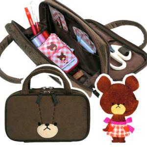 裁縫セット くまのがっこう ジャッキーフェイス1737 Wファスナーバッグ 9点セット|小学生 女子 バッグタイプ かわいい ソーイングセット|shugale1