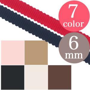 ポリグログランリボン 6mm巾 FK-150|ラッピング 飾り 6mm りぼん グログラン トーカイ|期間限定SALE||shugale1